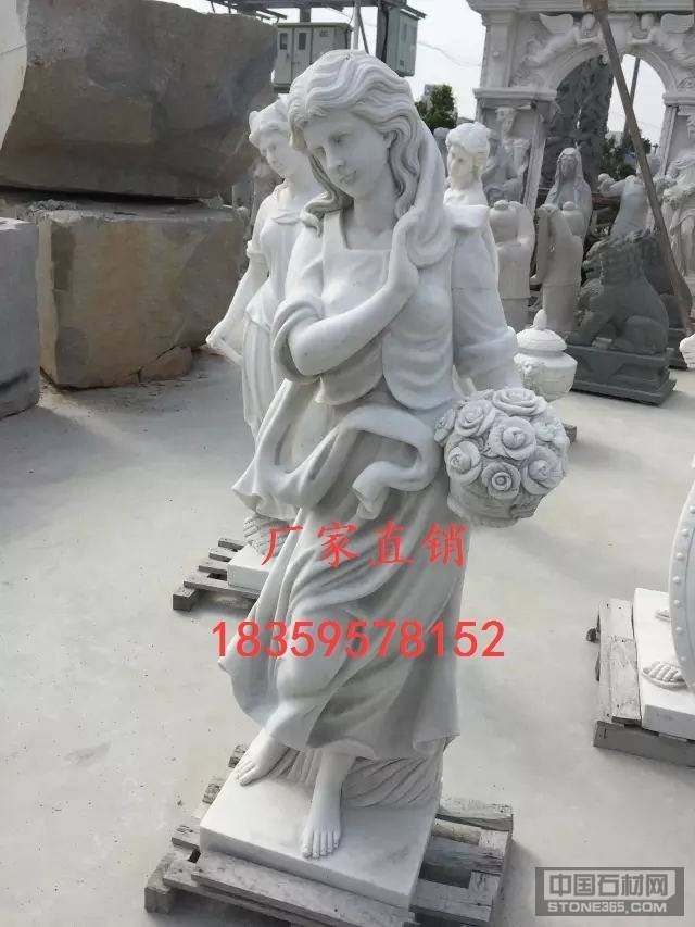 供应西方人物石雕女人石雕