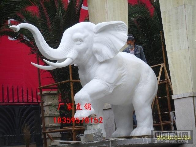 石雕大象 象母子招财象石大象