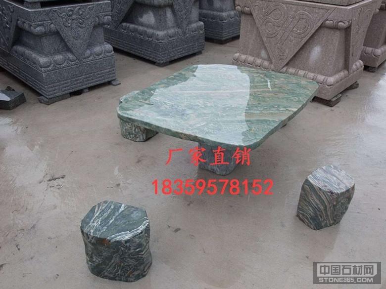 供应大理石石桌椅 天然石石桌椅