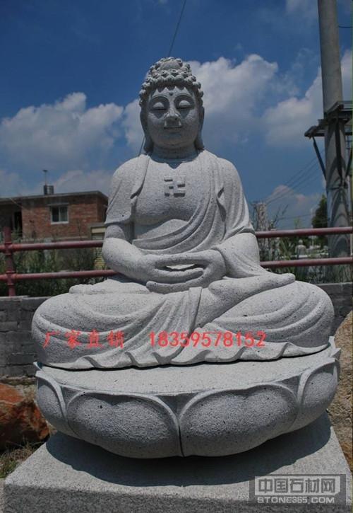 供应芝麻灰佛像石雕