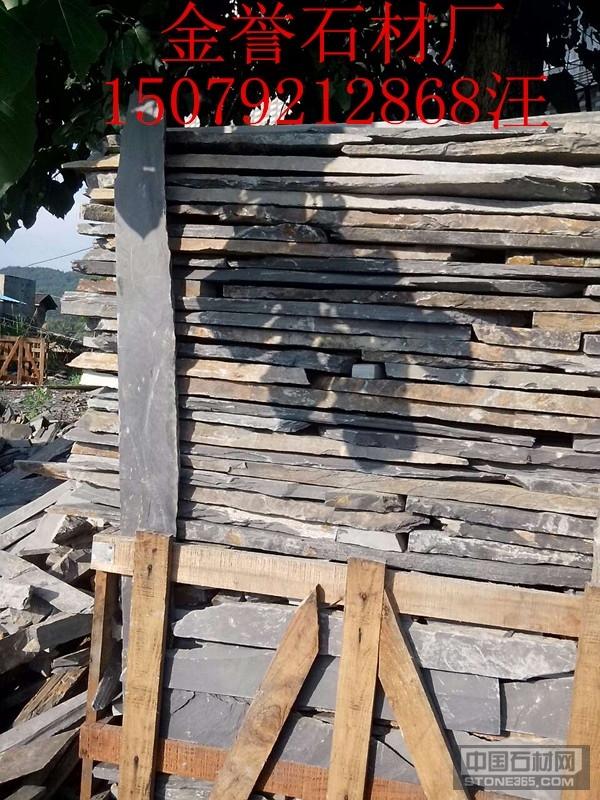 供应片岩石页岩石碎拼石花坛围石