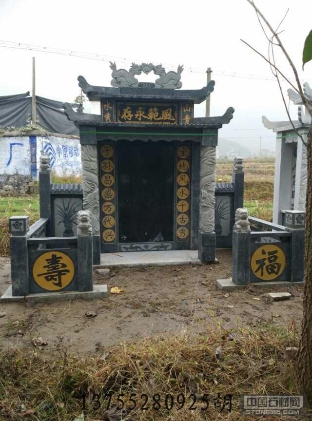 芝麻黑全套中式墓碑