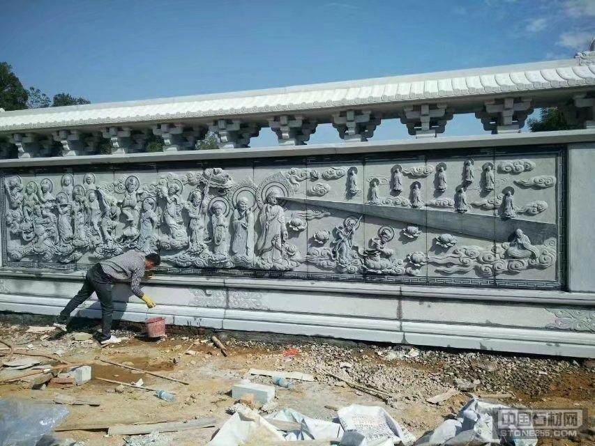 大型浮雕墙