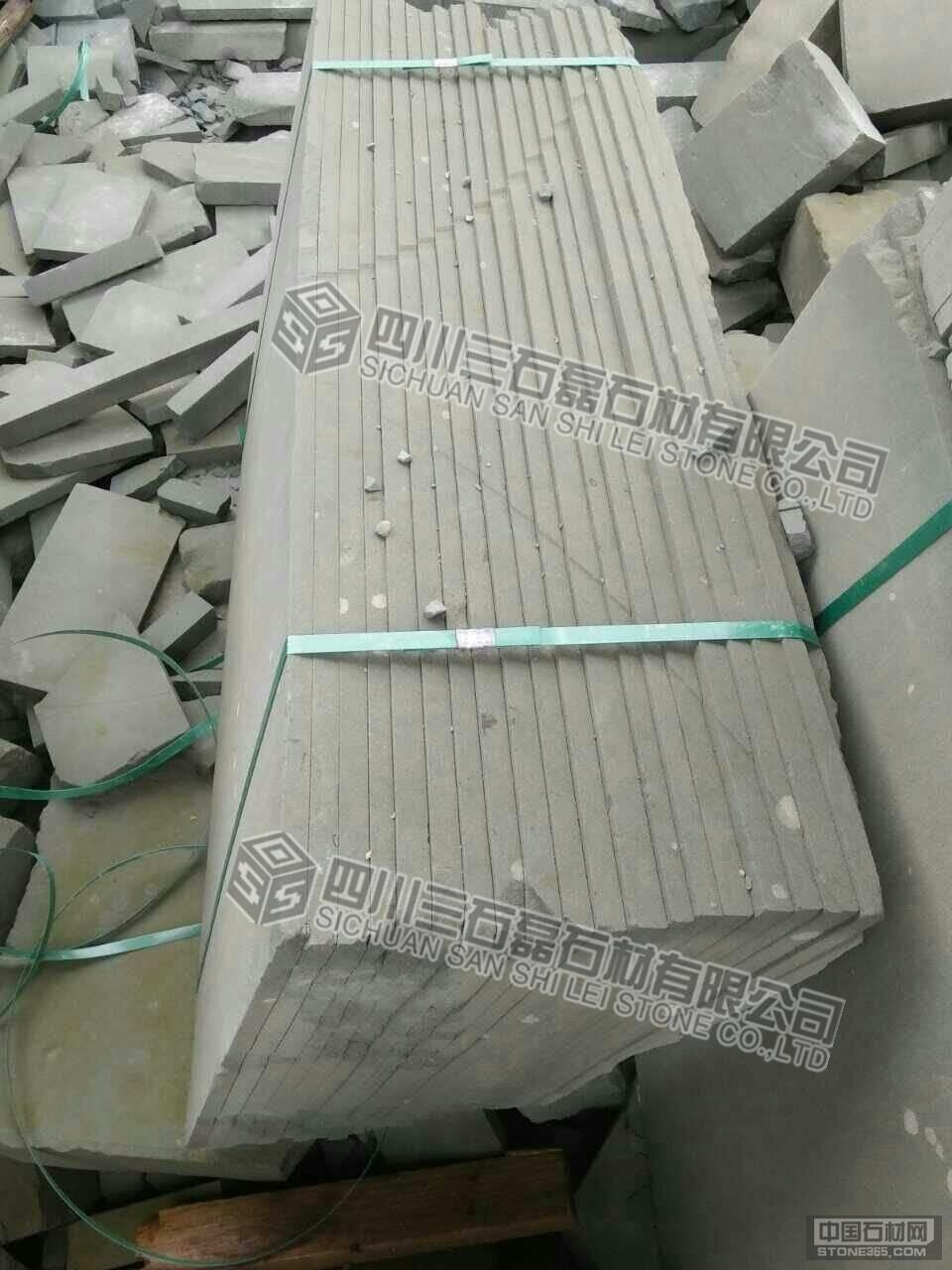 青砂岩工程板