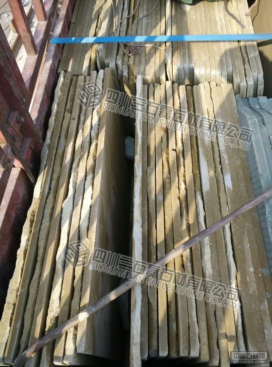 四川黄砂岩工程板