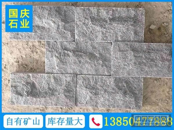 新G654石材