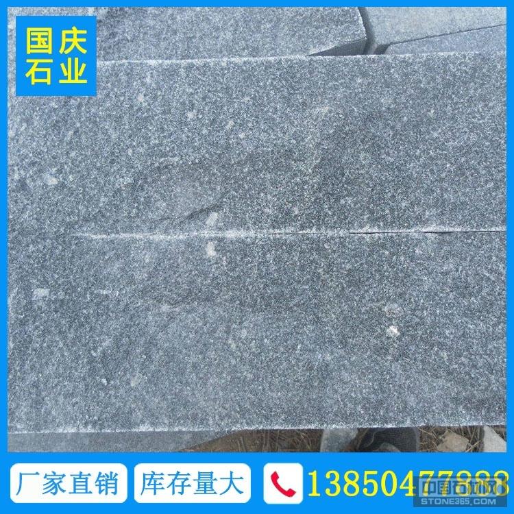 漳浦青石材