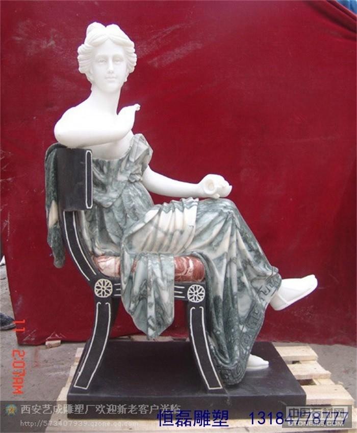 供应石雕欧式人物雕塑