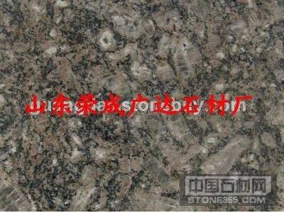 中国棕石材
