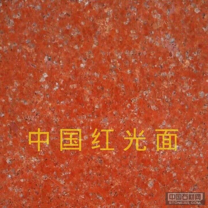 中国红花岗岩光面