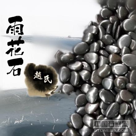 南京雨花石特亮