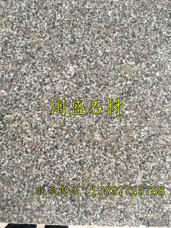 南阳红石材