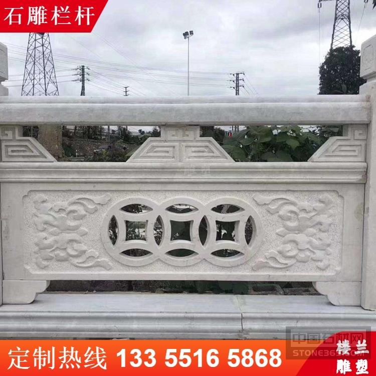 供应汉白玉石栏杆石雕护栏浮雕栏