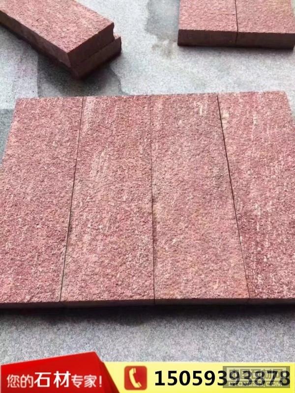 鸡血红荔枝面石材规格板厂家