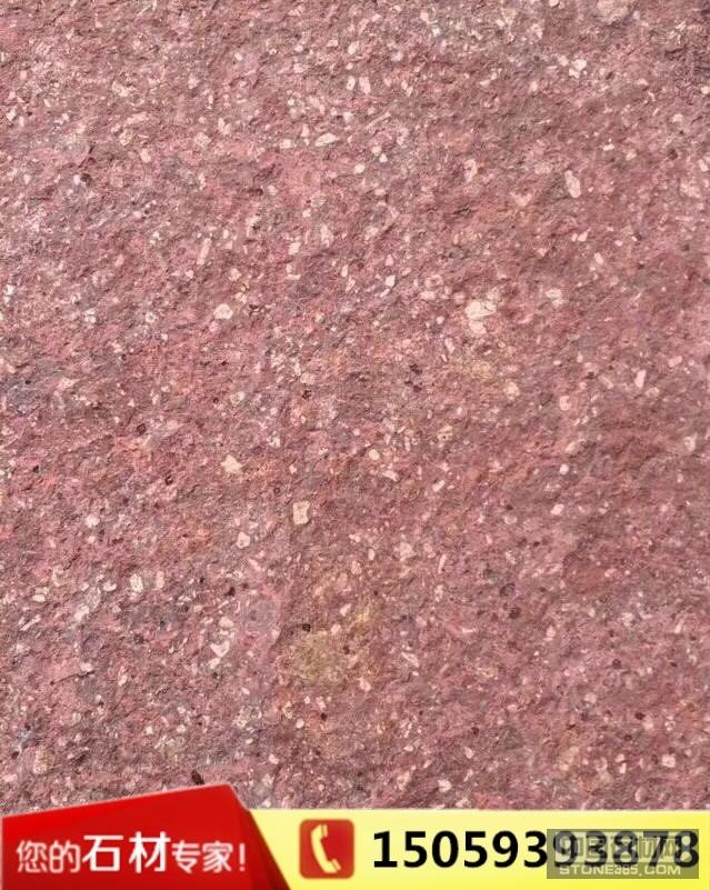 鸡血红火烧面板材石材厂家