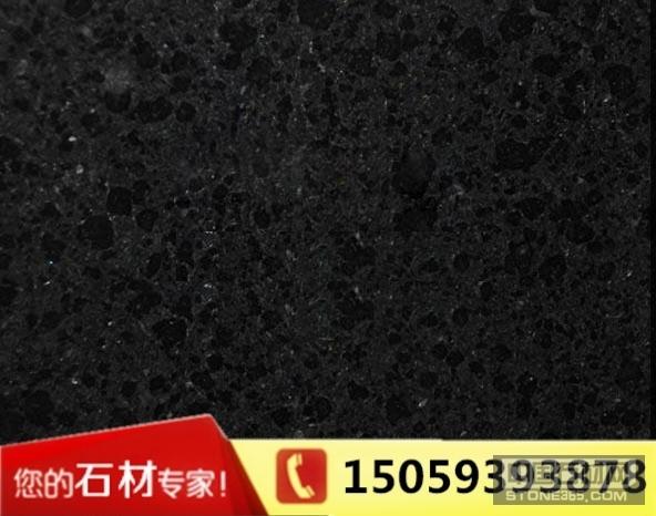 福鼎黑684光面珍珠黑板材石材