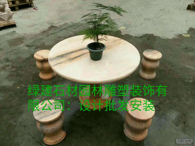 园林石桌,庭院石桌,石桌