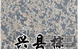 兴县棕石材