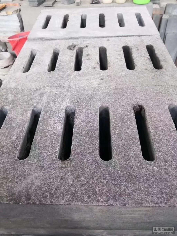 福鼎黑污水槽