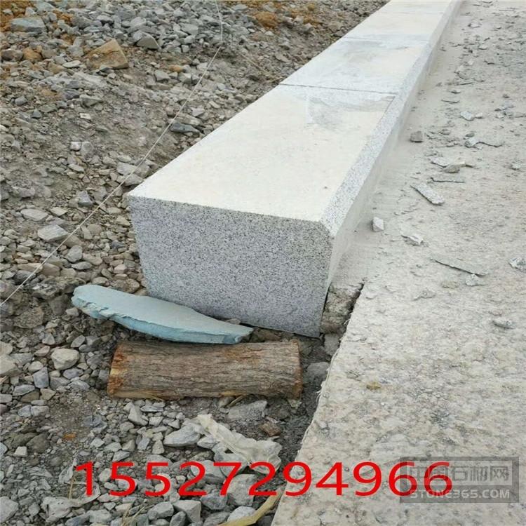芝麻白路沿石 侧石 平石