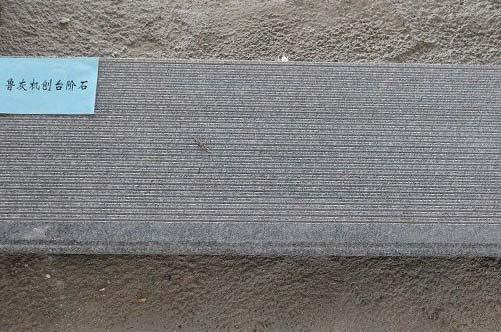 山东鲁灰机刨台阶石