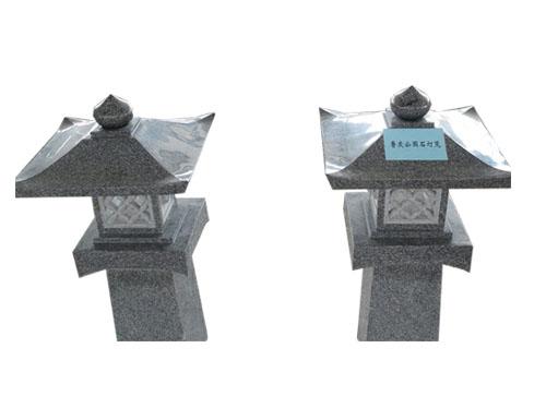 鲁灰公园石灯笼