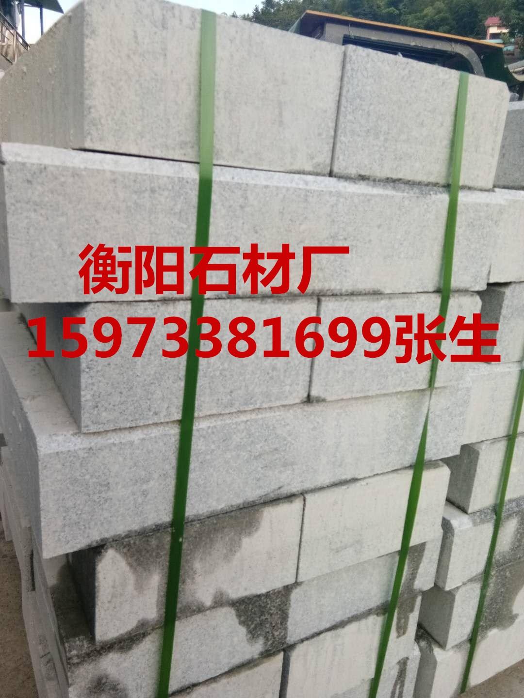 衡陽芝麻灰石材路沿石規格尺寸