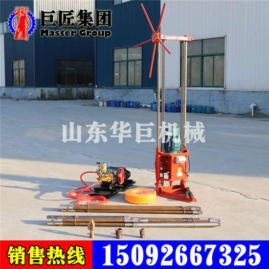 供应三相电岩心取样钻机价格低廉
