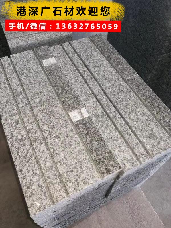 供应石材干挂挂件  外墙干挂石