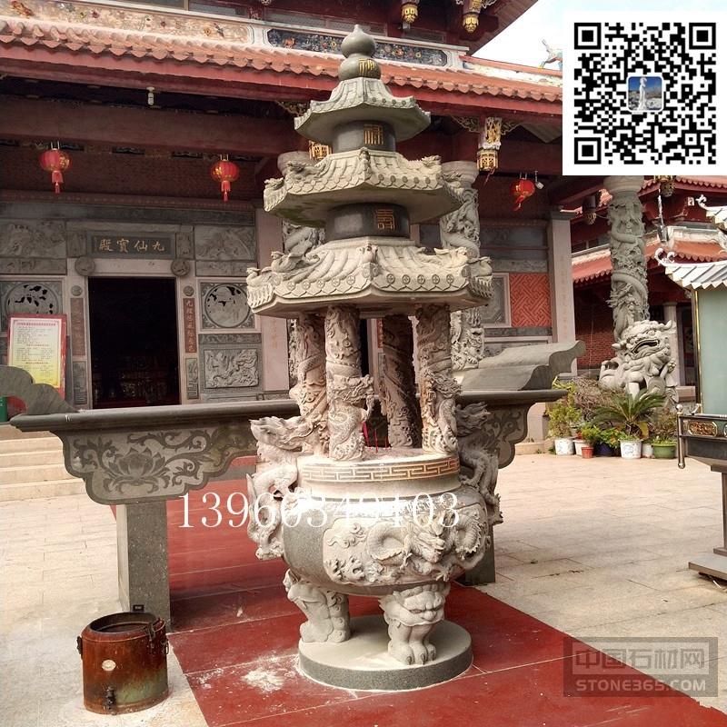 供应石雕青石香炉鼎寺庙三层香炉