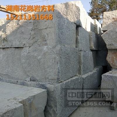 供应芝麻灰石材花岗岩荒料矿山