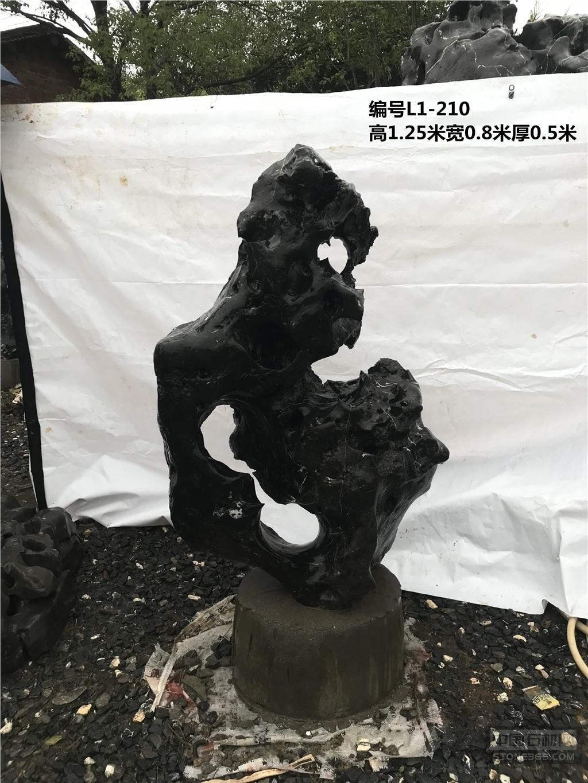 黑色太湖石广东园林孔洞石