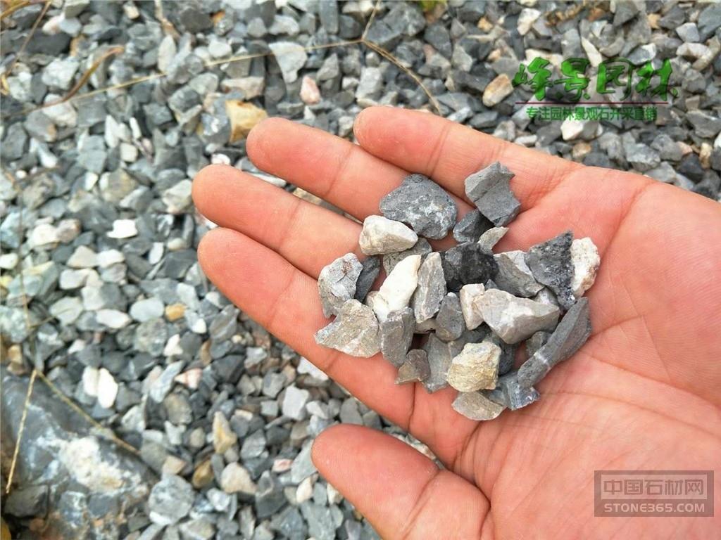 南京供应机制砾石鹅卵石铺路石