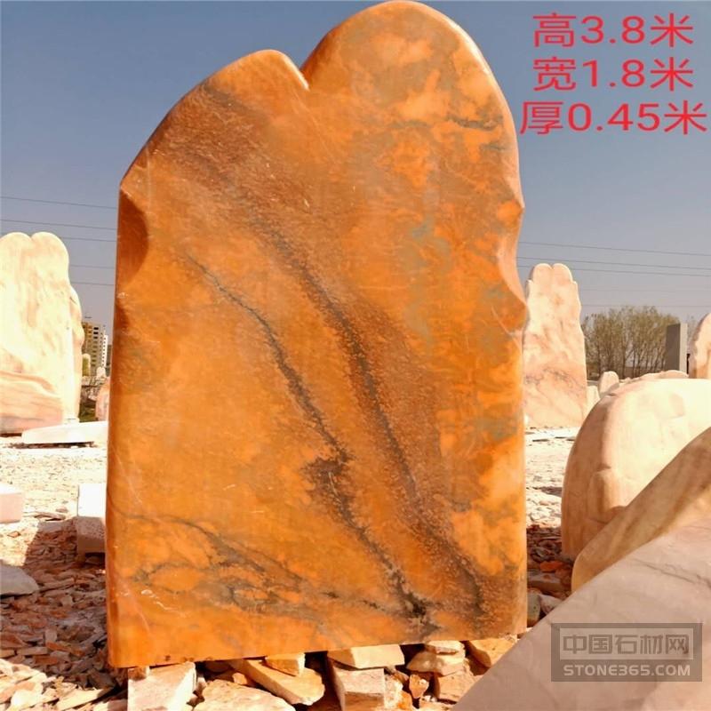 供应大型黄蜡石 大型晚霞石
