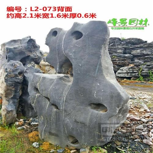 太湖石獨石 廣西太湖石景觀石
