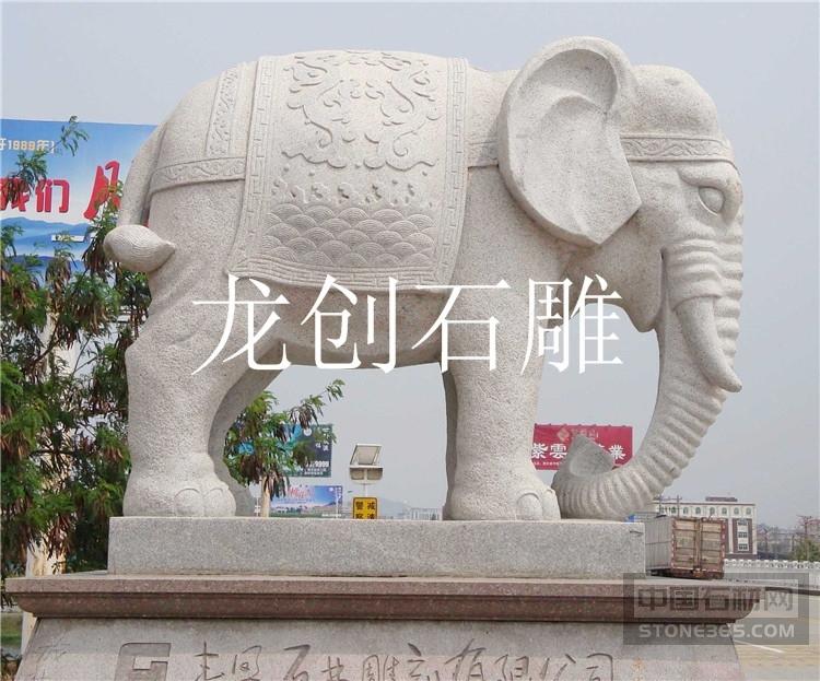 石雕大象摆放位置 风水石雕大象