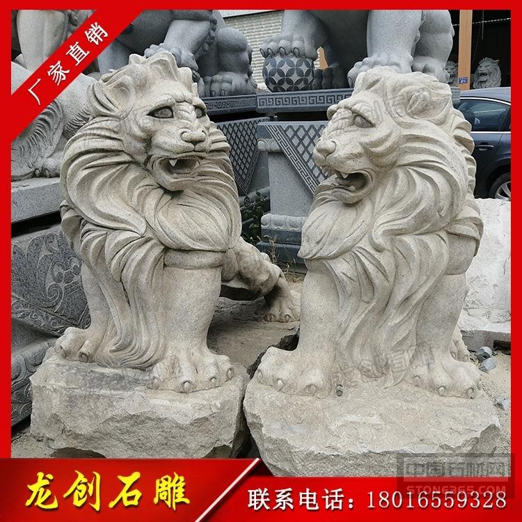 供应港币狮 石雕港币狮批发厂家