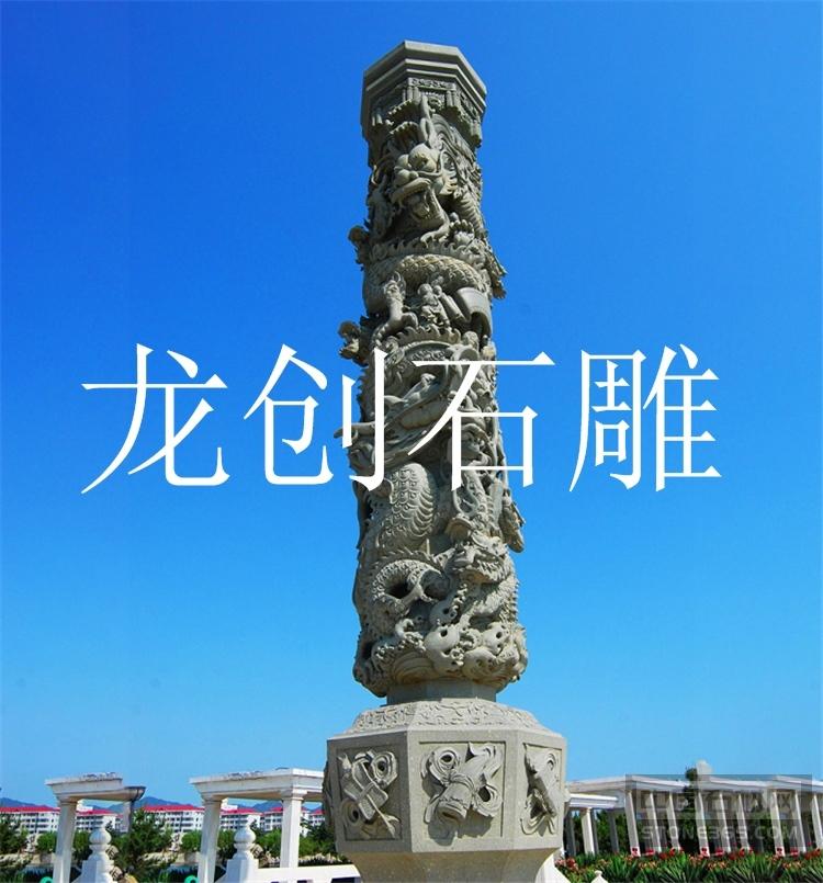 石雕��柱的寓意 石雕��柱�r格