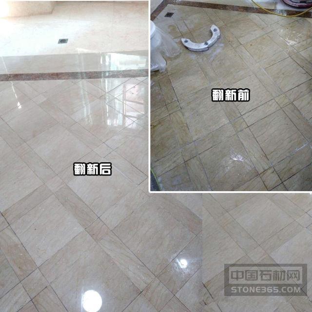 深圳写字楼石材养护,石材泛盐处