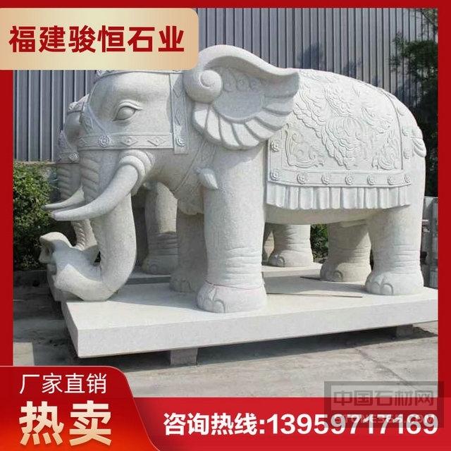 酒店门口大象 花岗岩大象