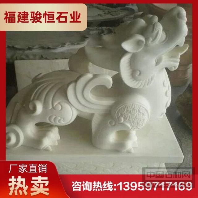 石雕貔貅订做 汉白玉貔貅