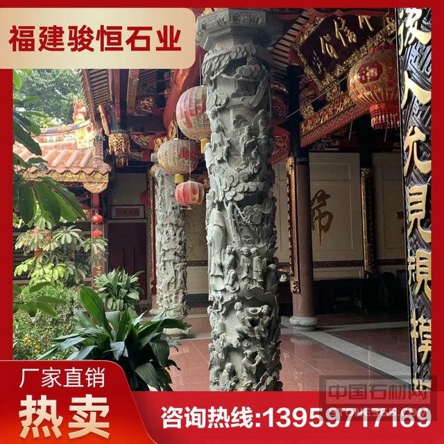 大型龍柱加工廠 惠安寺廟雕刻廠