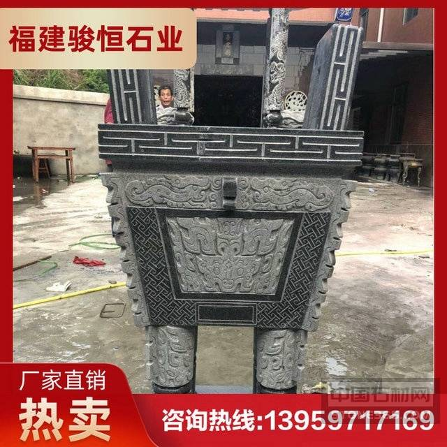 青石香爐石雕 祭祀焚香石香爐