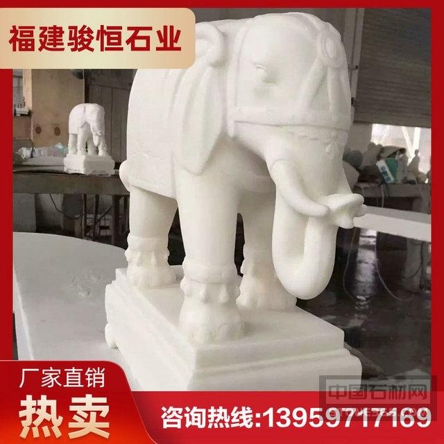 惠安石雕大象现货 招财风水摆件