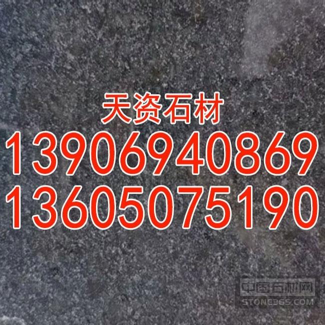 柬?#33402;?#33437;麻黑g654工程板干挂