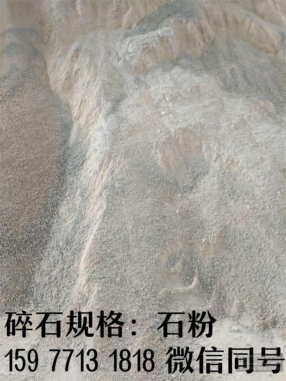 石粉供��、南��石粉、石粉�S