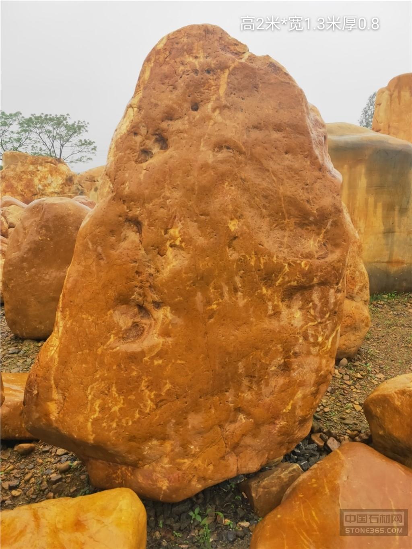 供应庭院置景黄蜡石精品