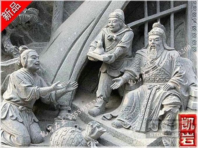 供應石雕二十四孝浮雕墻廠家