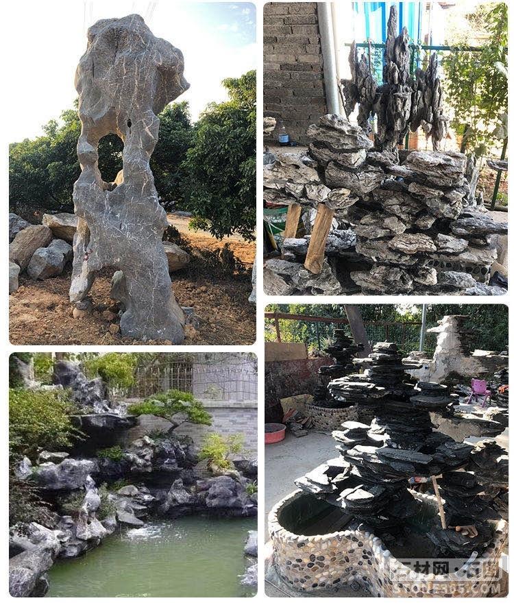 天然太湖石鱼池装饰点缀