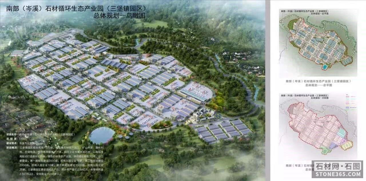 白果镇:展开百人举动 加速推动麻白公路环境改进
